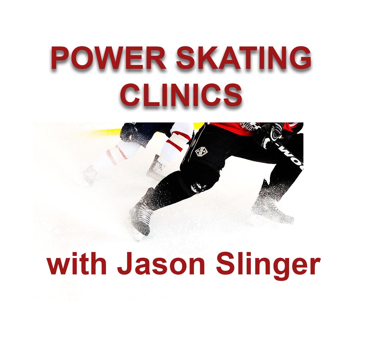 Power Skating Clinics